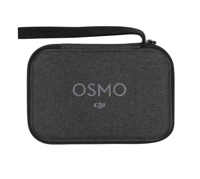 Кейс для DJI Osmo Mobile 3 Carrying Case (Part 2)