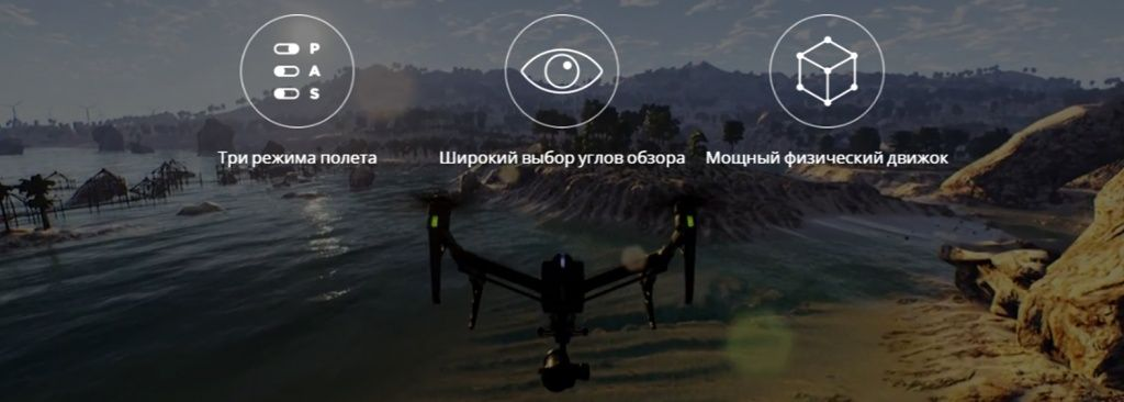 DJI Flight Simulator.jpg